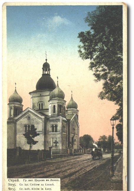Греко-католицька церква на Ланах